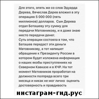 Арашуков Рауф Раульевич