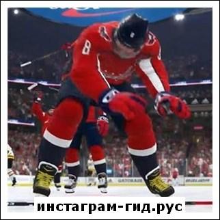 Александр Овечкин