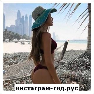 Алеся Семеренко