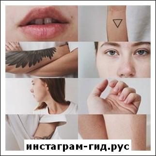 Саша Митрошина