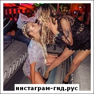 Алиса Литинская
