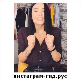 Анастасия Усеева