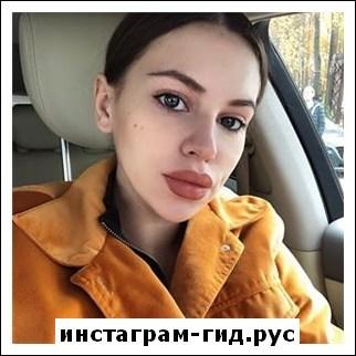 Александра Артемова