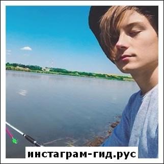 Иван Рудский