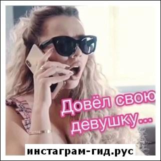 Дарина Маркина