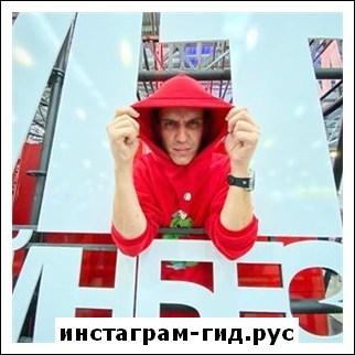 Дима Масленников
