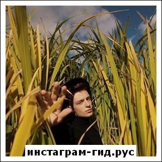 Дима Ермузевич
