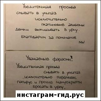 Джарахов Эльдар