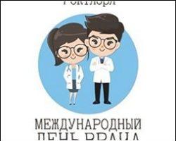 doctor komarovskiy 1 instgid