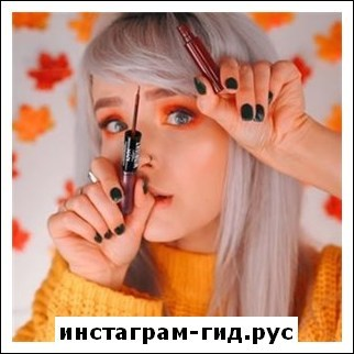 Натали Кисель