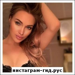 Евгения Феофилактова (Гусева)