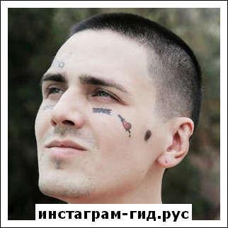 Face (Иван Дремин)
