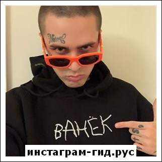 Иван Дрёмин
