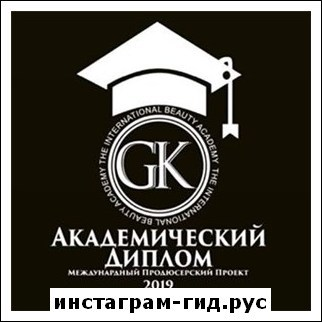 Георгий Кот