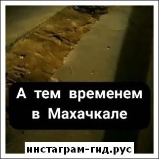 Голос Дагестана