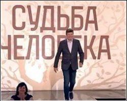 guberniev dmitry 1 instgid