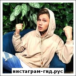 Кирилл Феликс