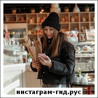 Екатерина Каченок