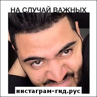 Роман Каграманов