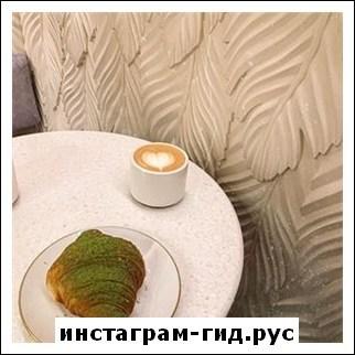 Катерина Ми Инста