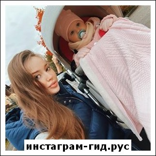 Анастасии Костенко