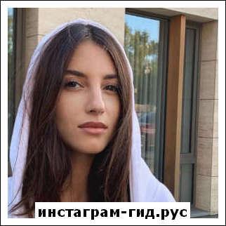 Кристина Саркисян