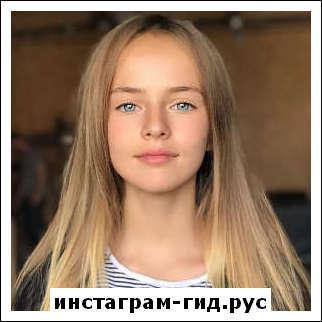 Кристина Пименова