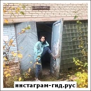 Ксения Татлер