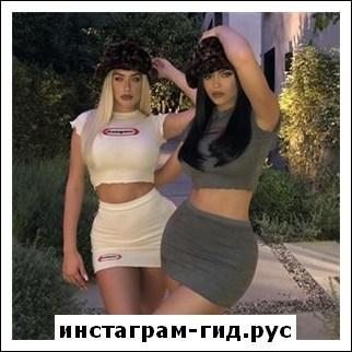 Кайли Дженнер