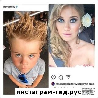 Лазарев Сергей