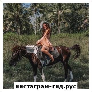 Лида Коппалина
