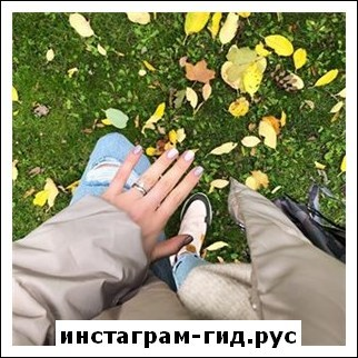 Лиза Он Эйр