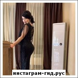 Луиза Расулова