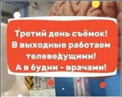 malysheva.live 1 instgid