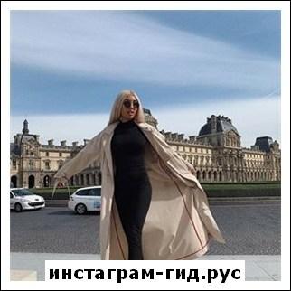 Рокхая-Мари Сенн