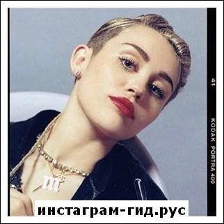 Майли Сайрус