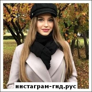 Алина Санько