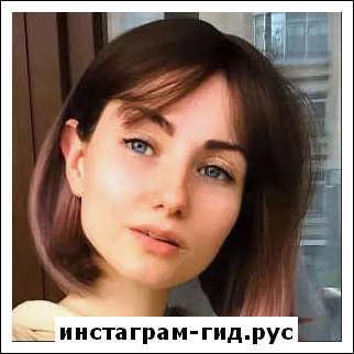 Надежда Серова