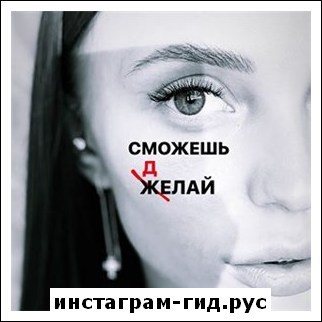 Анастасия Созоник