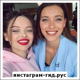 Натали Ящук