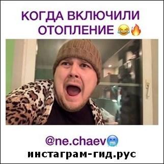 Кирилл Нечаев