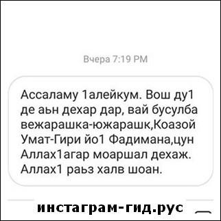 Новости Ингушетии