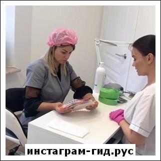 Оксана Стрункина