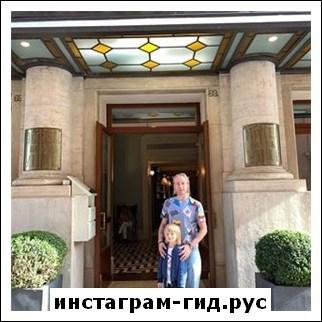 Евгения Плющенко