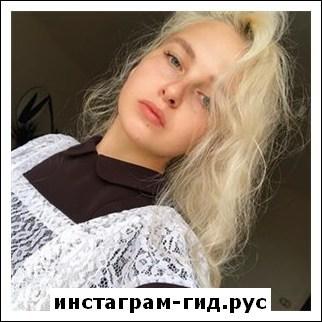 Наталья Туся