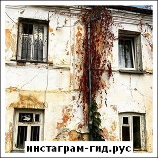 Пятигорск Онлайн