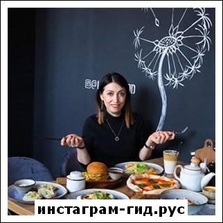 Раиса Алибекова
