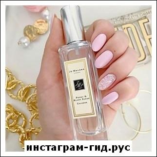 Елена 864