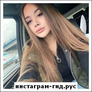Рипсиме Галоян