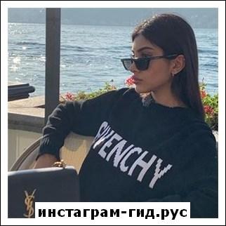 Руслана Джи